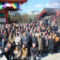 30.2.12新年俳句大会