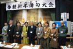 31年新年俳句大会